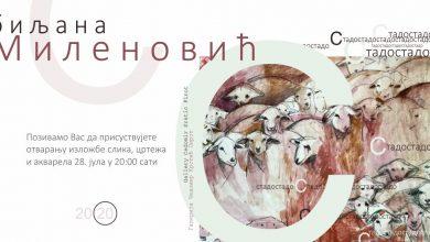 "Photo of Večeras u Galeriji ""Čedomir Krstić"": Izložba slika Biljane Milenović"