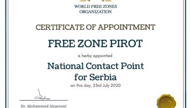 Photo of Slobodna zona Pirot odabrana za Nacionalnu kontakt tačku Svetske organizacije slobodnih zona