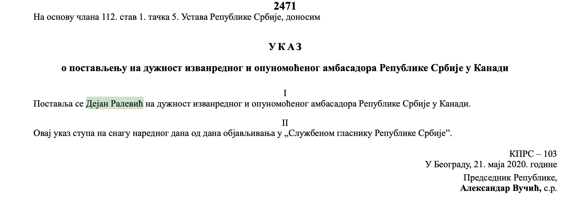 ukaz imenovanje dejan ralević ambasada srbije u kanadi