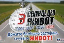 Photo of Kampanja Puteva Srbije: Čuvajte zdravlje, koristite Elektronsku naplatu putarine
