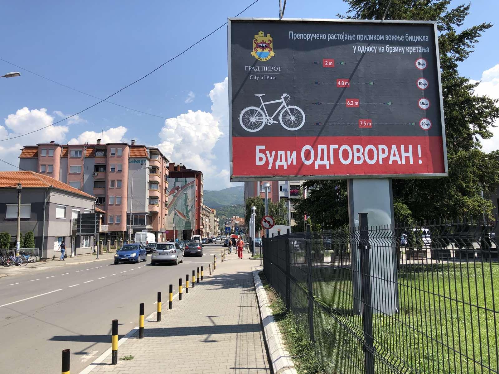 kampanja bezbednost u saobraćaju pirot