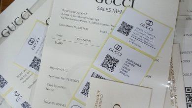 Photo of Gradina: Zaplenjeni falsifikovani sertifikati poznatih robnih marki Armani i Guči