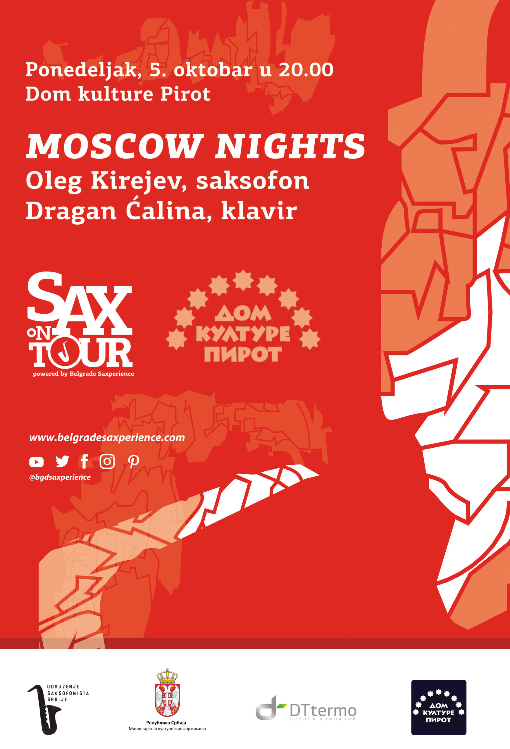 moscow nights koncert pirot dom kulture