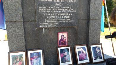 Photo of Srpsko vojničko groblje u Pirotu:Godišnjica proboja Solunskog fronta