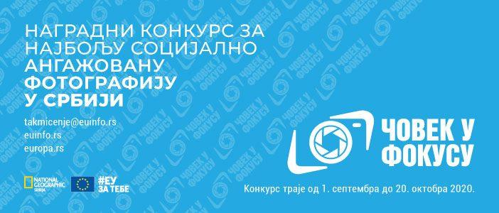 delegacija eu u srbiji - nagradni foto konkurs