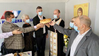 Photo of Gradski odbor SNS obeležio Svetu Petku