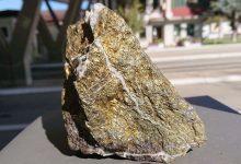 Photo of Gradina:Švercovao  kamen sa zlatnim česticama!
