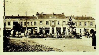 Photo of Narodna biblioteka: Dragocena digitalna kolekcija razglednica i dopisnik karti Pirota i okoline od 1901. godine pa do danas