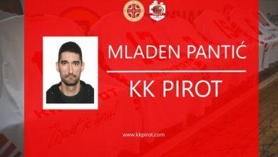 Photo of Pirot se pojačao u vanrednom prelaznom roku – dolazi stameni centar Mladen Pantić