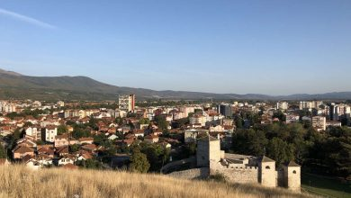 Photo of Pirot – Zeleni grad – dokumentarni film produkcije Astra