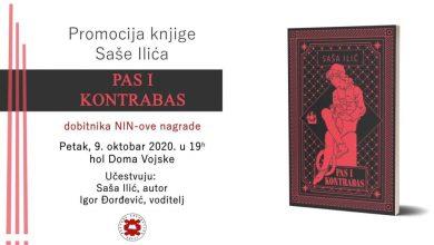 Photo of Dobitnik Ninove nagrade u Pirotu