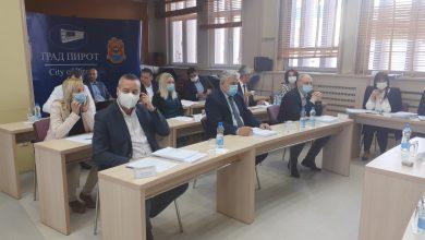 Photo of Održana sednica Gradskog veća – data saglasnost na Prostorni plan grada Pirota