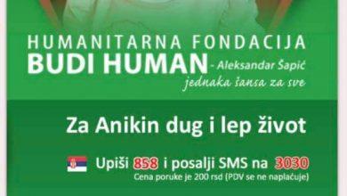 """Photo of PIROĆANCI POMOZITE! Mališanima obolelim od smrtonosne bolesti HITNO potrebna pomoć za terapiju koja košta milione evra. Cela Srbija se """"digla na noge""""!"""