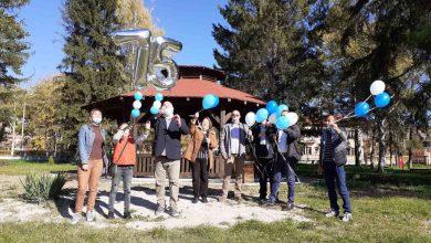 Photo of Puštanjem balona simbolično obeležena 75. godišnjica Mlekarske škole u Pirotu