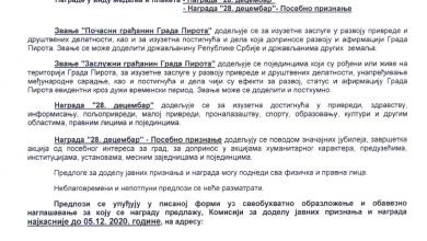 Photo of Objavljen javni poziv za dostavljanje predloga za dodelu javnih priznanja i nagrada Grada Pirota za 2020. godinu
