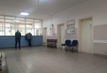 Photo of Dom zdravlja Pirot: Promena režima rada ambulanti