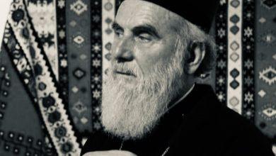 Photo of Саопштење СПЦ  поводом смрти патријарха Иринеја