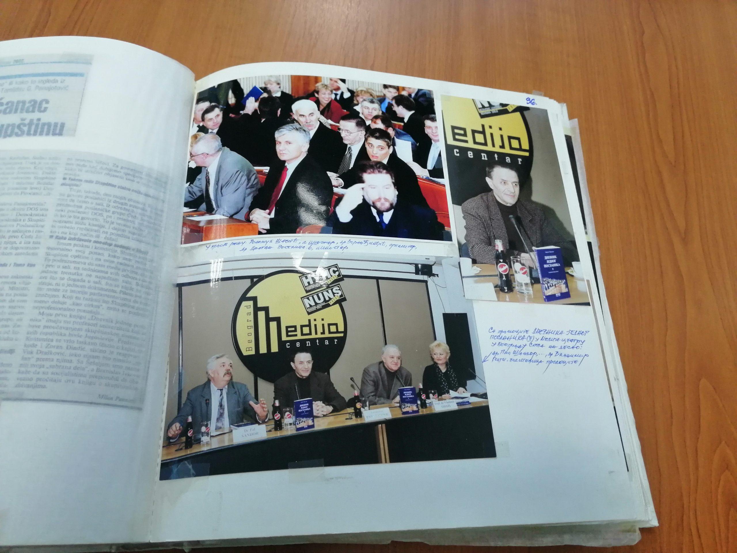 tomislav panajotović - istorijski arhiv pirot