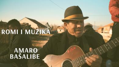 Photo of Romi i muzika – dokumentarni film o vekovnoj muzičkoj tradiciji među pirotskim Romima