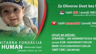 Photo of Za svega par sati prikupljeno 68.200 dinara za lečenje malog Olivera