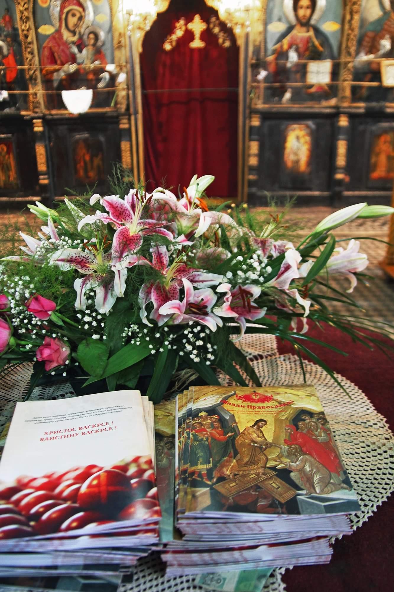 stara crkva - mladi pravoslavac