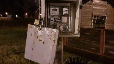 Photo of NEVEROVATNO! Vandali razbijaju i razvodne ormane za struju