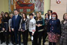 """Photo of Dodeljena priznanja """"Sveti Sava"""" najuspešnijim prosvetarima u Pirotu"""