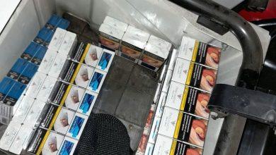 Photo of Bojler napunjen paklicama cigareta na Gradini