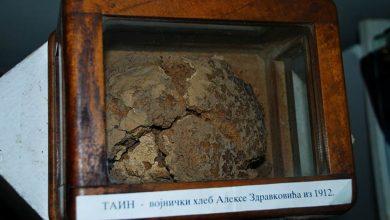 Photo of Film o tainu – jednom od najvrednijih eksponata Muzeja Ponišavlja u Pirotu
