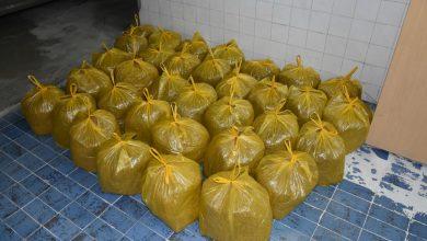 Photo of Policija zaplenila 180 kilograma rezanog duvana. Uhapšen meštanin Kovina