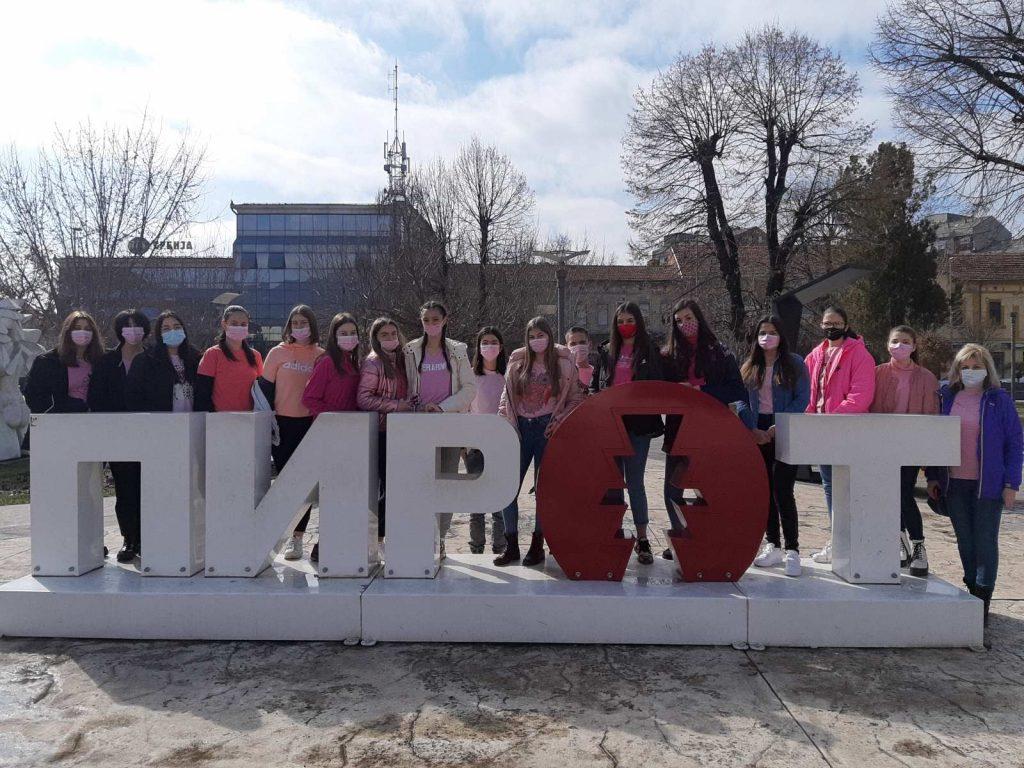 pirotska gimnazija obelezen dan borbe protiv vrsnjackog nasilja