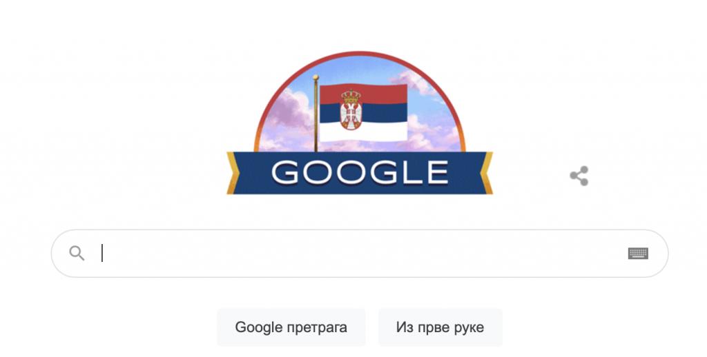 google dan drzavnosti