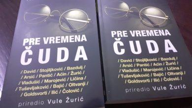 """Photo of Promovisana zbirka priča """"Pre vremena čuda"""" povodom 90 godina od rođenja Borislava Pekića"""