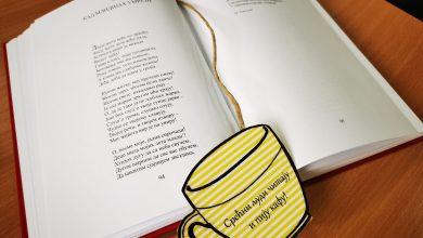 Photo of Narodna biblioteka Pirot: Pokloni korisnicima povodom Svetskog dana poezije