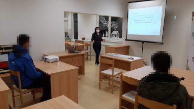 Photo of Servis za pružanje podrške inkluzivnom obrazovanju