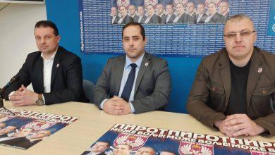 Photo of GO Srpske desnice Pirot obeležio prvu godinu od osnivanja