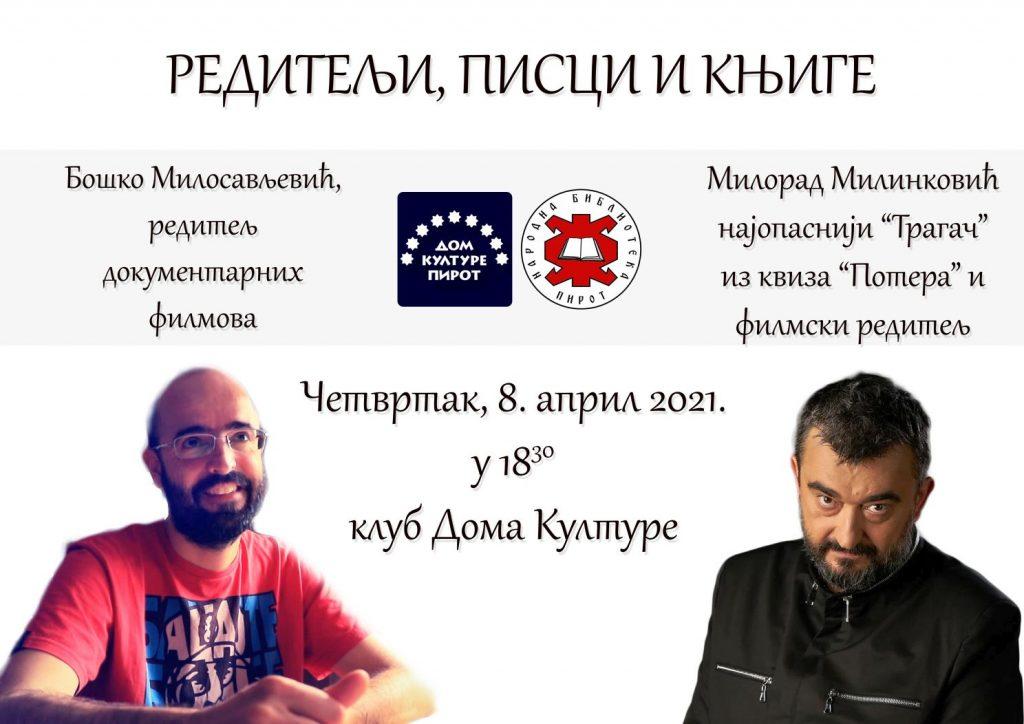Reditelji pisci i knjige Narodna biblioteka Pirot