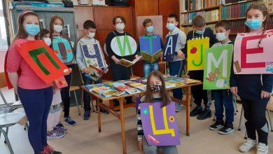 Photo of Međunarodni dan knjige za decu obeležen u svim osnovnim školama u Pirotu