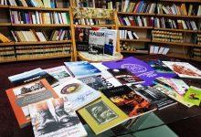 Photo of U petak se obeležava Svetski dan knjige. Nekada su na ovaj dan devojke muškarcima darivale knjige, a zauzvrat dobijale cveće