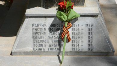 Photo of Danas je 9. maj – Dan pobede nad fašizmom!