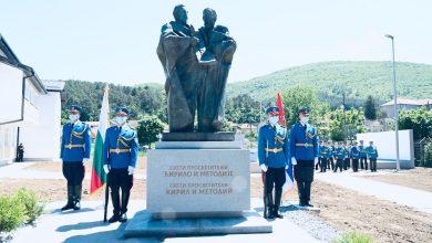 Photo of Otkrivanje spomenika Ćirilu i Metodiju u Dimitrovgradu – istorijski momenat za odnose dve zemlje