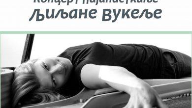 Photo of Dom kulture Pirot: Koncert klasične muzike pijanistkinje Ljiljane Vukelje