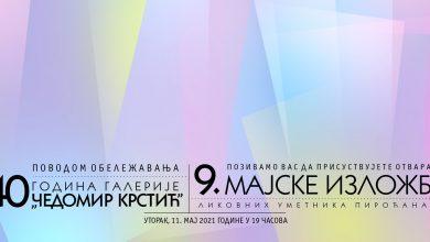 Photo of Povodom 40 godina Likovne galerije u Pirotu velika 9. majska izložba umetnika Piroćanaca
