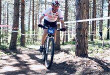 Photo of PIROTSKI ĆILIM: Biciklistička trka Kupa Srbije u planinskom biciklizmu održana na fenomenalnoj stazi kod Četvrtog kilometra