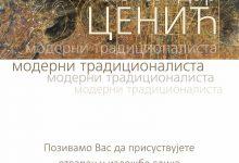 """Photo of Galerija """"Čedomir Krstić"""": Izložba slika """"Moderni tradicionalista"""" Aleksandra Cenića"""