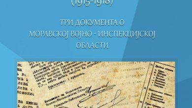 Photo of Novo izdanje Istorijskog arhiva u Pirotu