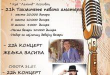 """Photo of Haris Džinović i Željko Vasić na """"LUFESU"""" u Babušnici"""