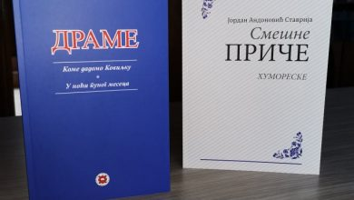 """Photo of Nova izdanja Narodne biblioteke Pirot: """"Drame"""" Jovana Mijalkovića i """"Smešne priče"""" Jordana Andonovića Stavrije"""