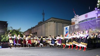 Photo of Počeo dvodnevni Međunarodni folklorni festival u Pirotu