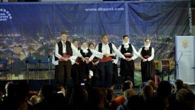 Photo of Dve izuzetne večeri Međunarodnog folklornog festivala 2021. u Pirotu